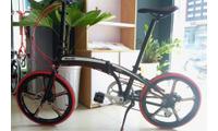 Xe đạp thể thao của hãng xe ô tô Audi