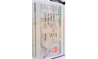 Làm visa Trung Quốc, Hồng Kong, Hàn Quốc, Nhật Bản