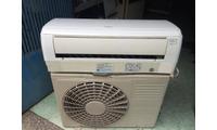Vệ sinh máy lạnh giá rẻ 40k/bộ, sửa máy lạnh quận Phú Nhuận