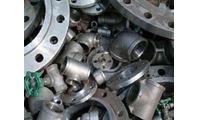 Thu mua sắt phế liệu giá cao Thành Minh, cần mua sắt, đồng, nhôm, inox
