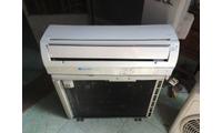 Trung tâm bảo hành tủ lạnh SANYO  tại TPHCM