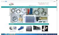 Chuyên sửa chữa, mua bán phụ tùng và dấu máy nén khí