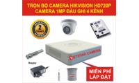 Bộ Camera giá rẻ - Camera Vietstars