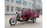 Xe ba gác chở hàng giá rẻ quận Gò Vấp