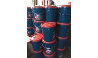Dầu động cơ Oto Caltex Super Diesel Oil 20W50 18L