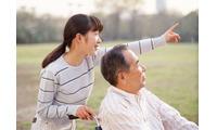 Tìm người giúp việc chăm người già