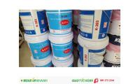 Sơn nước KOVA giá rẻ, sơn KOVA, sơn nước K871 giá rẻ