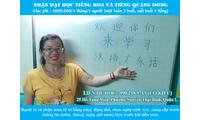 Nhận dạy kèm tiếng phổ thông và Quảng Đông