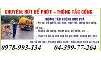Thông tắc cống, hút bể phốt tại Cổ Nhuế giá rẻ 0978993134