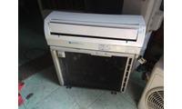 Trung tâm bảo hành máy lạnh Reetech tại nhà (TPHCM) - 08.627.54.067