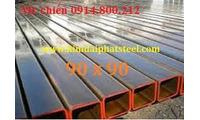 Bảng giá thép hộp 90x90 HV150x150 HV đen 250x250 (SS400/Q345/S45C)