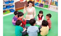 Cần tuyển gấp 02 cô giáo mầm non đi dạy ngay