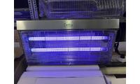 Đèn diệt côn trùng cao cấp GN-40