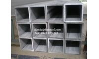 Thép hộp 250x250, hộp vuông 250x250x8ly, 10ly, 12ly đen, kẽm