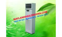 Phân phối Máy lạnh tủ đứng LG chất lượng cao - giá cả hợp lý