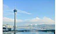 Vé máy bay đi Macau giá rẻ nhất tại Việt Today - 0932 259 915