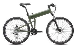 Xe đạp địa hình, gập của quân đội Mỹ Montague Paratrooper Bike