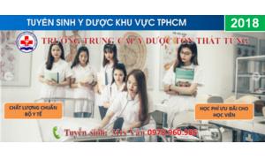 Thông báo chương trình tuyển sinh sinh y dược năm 2018 tại TPHCM